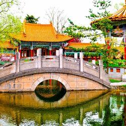 Пазл онлайн: Китайский сад Цюриха