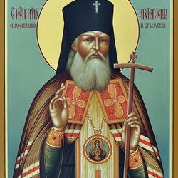 Пазл онлайн: Святой Архиепископ Лука