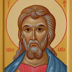 Пазл онлайн: Пророк Малахия