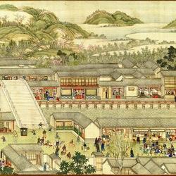 Пазл онлайн: The Qianlong Emperor's Southern Inspection Tour / Южный инспекционный Тур императора Цяньлун