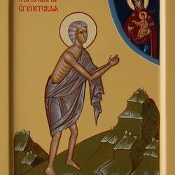 Пазл онлайн: Преподобная Мария Египетская