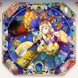 Пазл онлайн: Небесные камни: Сапфир - камень Венеры