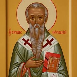 Пазл онлайн: Святитель Стефан Пермский