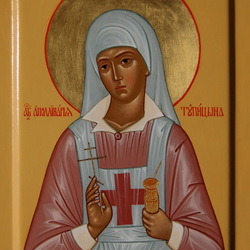 Пазл онлайн: Новомученица Аполлинария Тупицына