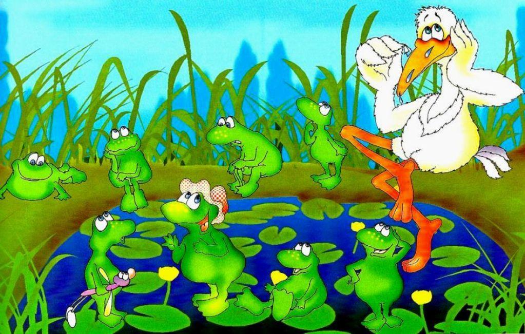 Детские картинки из сказки лягушка путешественница