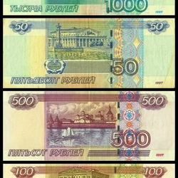 Пазл онлайн: Российские деньги