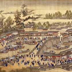 Пазл онлайн: The Kangxi Emperor's Southern Inspection Tour(IX)/Южный инспекционный Тур императора Канси (IX), 3