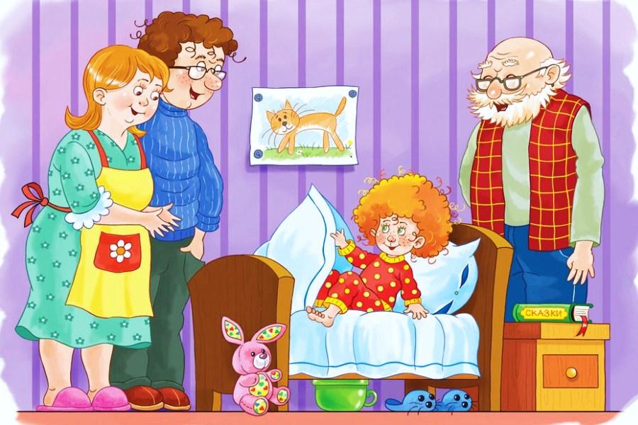 Ура дома, картинки бабушка и дедушка для детского сада