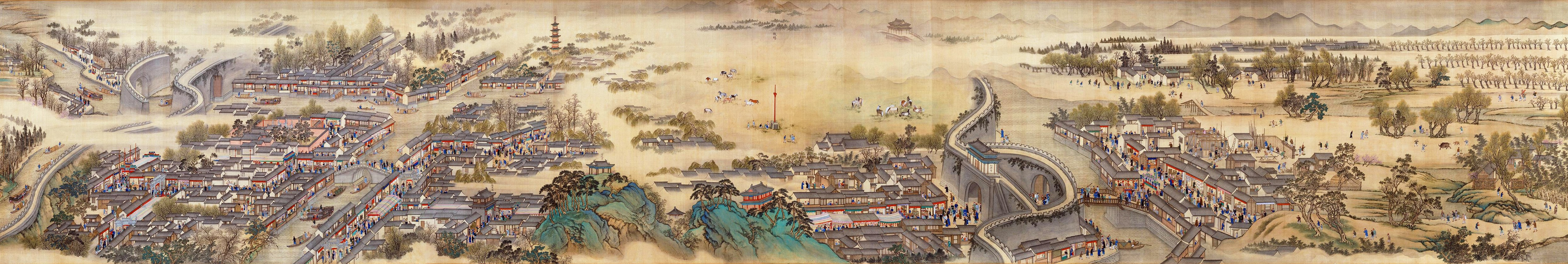 an introduction to the life of emperor kang hsi from china A remarkable re-creation of the life of k'ang-hsi, emperor of the manchu dynasty from 1661-1722, assembled from documents that survived his reign.