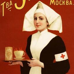Пазл онлайн: Старинные рекламные плакаты