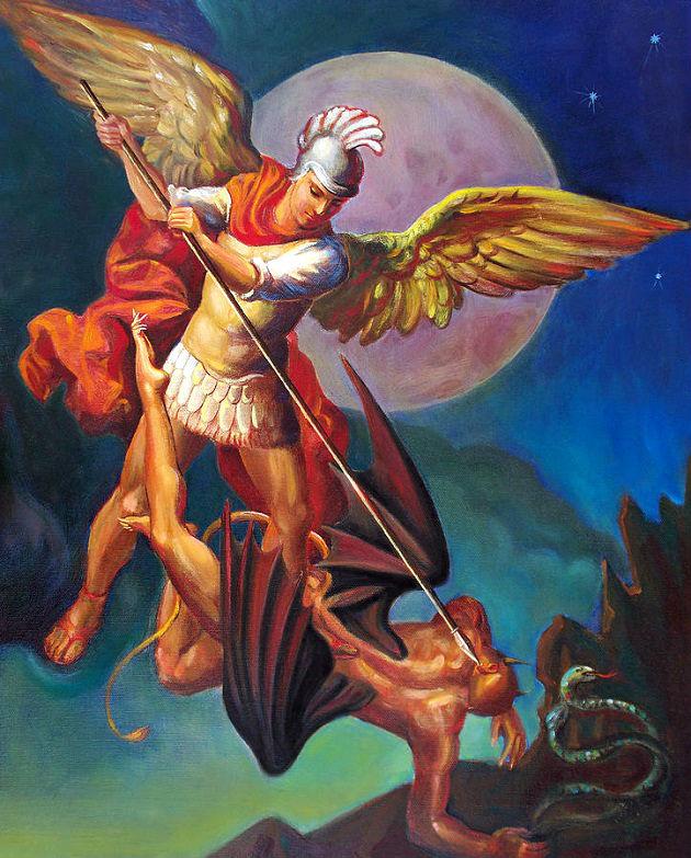 Как выглядит архангел михаил фото