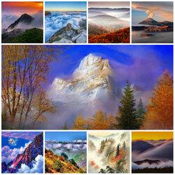 Пазл онлайн: Там, за облаками
