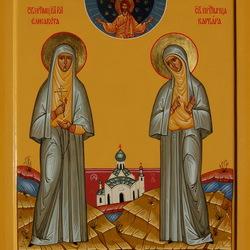 Пазл онлайн: Святые Великая княгиня Елисавета и инокиня Варвара