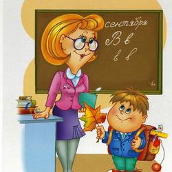 Пазл онлайн: Учитель
