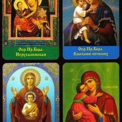 Пазл онлайн: Религиозная живопись