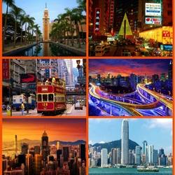 Пазл онлайн: Гонконг