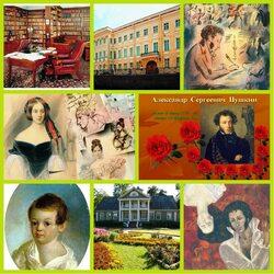Пазл онлайн: Пушкину посвящается