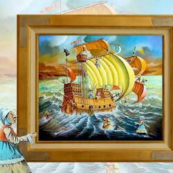 Пазл онлайн: Корабль дурачков