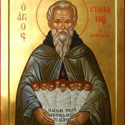 Пазл онлайн: Икона святого Стилиана Пафлогонского.
