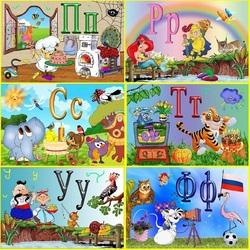 Пазл онлайн: Детский алфавит