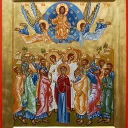 Пазл онлайн: Икона Вознесение Господне