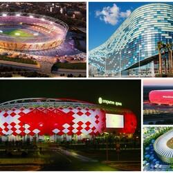 Пазл онлайн: Стадионы