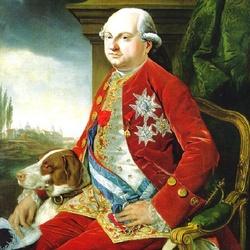 Пазл онлайн: Герцог Фердинанд I Пармский