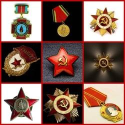 Пазл онлайн: Советские награды