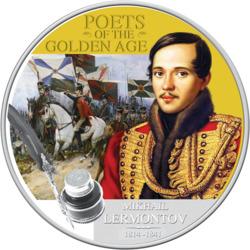 Пазл онлайн: Лермонтов - поэт Золотого Века