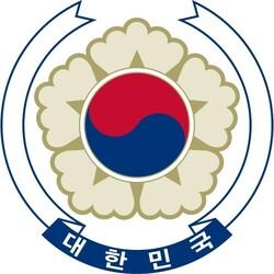 Пазл онлайн: Герб Республики Корея