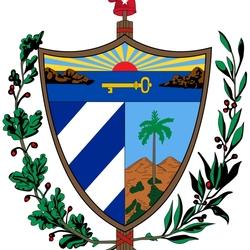 Пазл онлайн: Герб Кубы