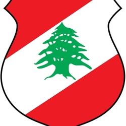 Пазл онлайн: Герб Ливана
