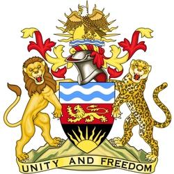 Пазл онлайн: Герб Малави