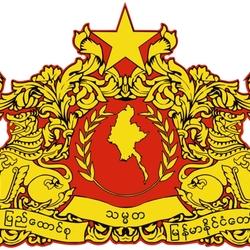 Пазл онлайн: Герб Мьянмы