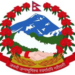 Пазл онлайн: Герб Непала