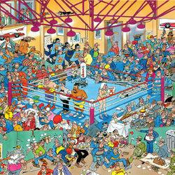Пазл онлайн: Бокс