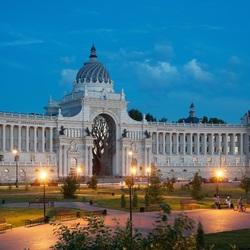 Пазл онлайн: Дворец земледелия в Казани