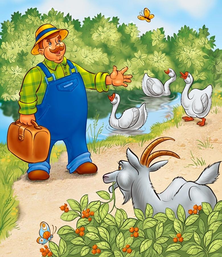 Фермер для детей картинки