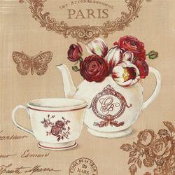Пазл онлайн: Чайничек и чашка