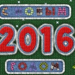 Пазл онлайн: Новый год