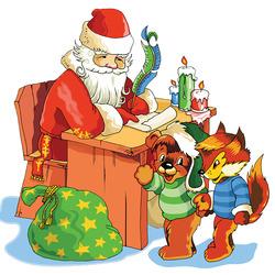Пазл онлайн: Заказ подарков