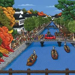 Пазл онлайн: Осень в Японии