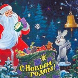 Пазл онлайн: С Новым Годом !!!!!!!