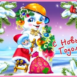 Пазл онлайн: Снеговик и Новый год