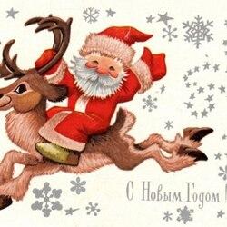 Пазл онлайн: Новогодняя открытка