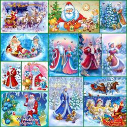 Пазл онлайн: Главные гости Нового года