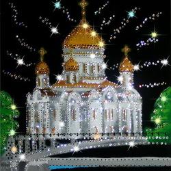 Пазл онлайн: Храм Христа Спасителя