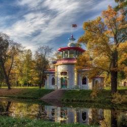 Пазл онлайн: Осень в парке