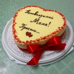 Пазл онлайн: Мамин торт