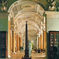 Пазл онлайн: Перспективный вид Эрмитажной библиотеки